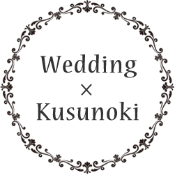 Wedding x kusunoki